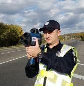 Поліція уже контролює швидкість на дорогах
