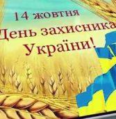 Район відзначатиме свята у Майдані