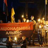 На честь захисників мовили молитву націоналіста та співали гімн (фото)